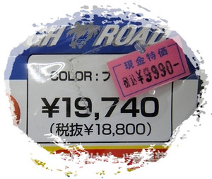 0004crop